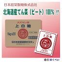 スズラン印 上白糖 てんさい 30kg (1kg×30) ビート糖 甜菜糖 砂糖 北海道産 てんさい