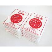 北海道産 ビート上白糖 10kg (1kg×10)甜菜糖【砂糖】【てんさい糖】【RCP】