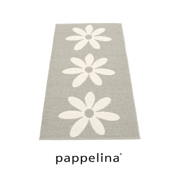 pappelina パペリナpappelina社 正規販売店Lilo Knitted Rugリロ ラグマット70-150(キッチンマット/玄関マット)