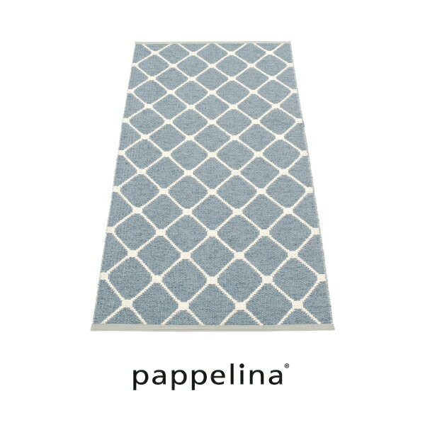 pappelina パペリナpappelina社 正規販売店Rex Knitted Rugレックス ラグマット70-160(キッチンマット/玄関マット)