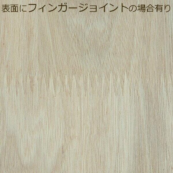 ラワンランバーDIY 木材 厚さ21mmx巾3...の紹介画像3