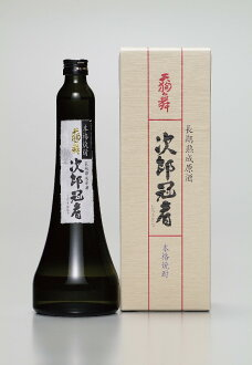 Tengu Mai Jiro cammurimono Jiro? it's 750 ml quantity limited products