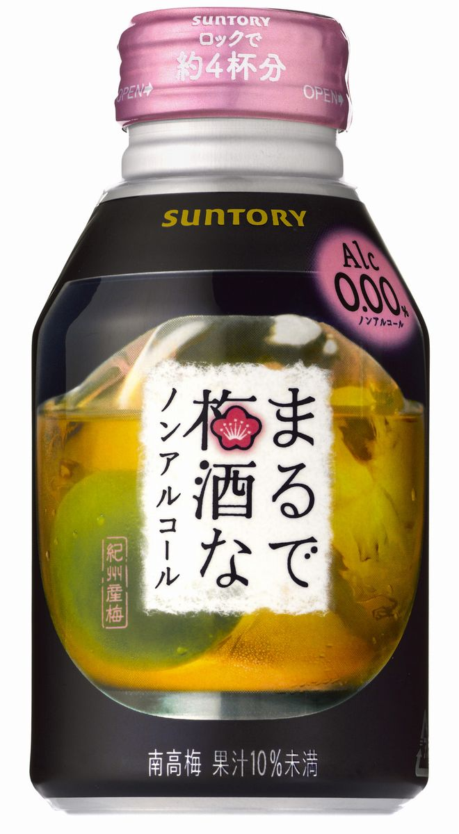 Suntory as a plum wine non-alcoholic