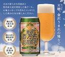 金沢 百万石ビール ペールエール 350缶 24入 1ケース 【05P31Aug14】