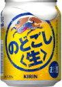 キリン のどごし 生 250ml×24缶 (1ケース) 【送料無料対象外商品】 【02P20Jan17】