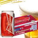 バドワイザー 350ml 24本 ケース (キリンビールライセンス生産) 【どれでも2ケースで送料無料!対象商品】 【05P04Feb17】