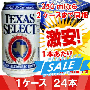 Texas select 355ml×24 book (1 case)