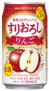 TaKaRa すりおろし りんご 335mlx24入(1ケース)