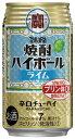 TaKaRa 焼酎ハイボール <ライム> 350mlx24入(1ケース)