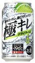 -196℃ 極キレ 350mlx24入(1ケース) 【】