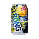 キリン 氷結 ストロング シチリア産レモン 350ml24本(1ケース)
