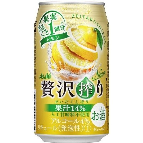 アサヒ 贅沢搾り レモン 350ml 24入 1ケース