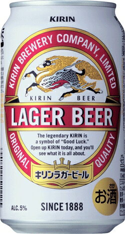 キリン ラガービール 350ml×24缶 (1ケ...の商品画像