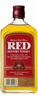 Suntory limited Red 640 ml