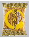 天狗製菓 天狗のピリカレー 85g 12個(1ケース)