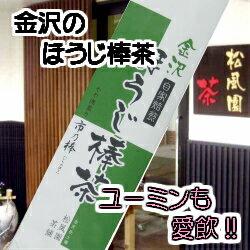 Hi-Lite Park Japanese tea shop Kanazawa by roasted tea 150 g