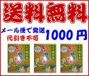 まつや とり野菜みそ 3袋 おためしセットNO.4 ぽっきり 1000円 ポッキリ【】【マラソン201602_1000円】