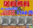 ゴーゴーカレー (155g×4パック)(4人前) メール便送料無料【10P03Dec16】