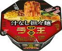 日清 ラ王 ビリビリ辛うま 汁なし担々麺 121gX12個(1ケース)
