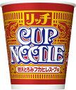 日清 カップヌードル リッチ 贅沢とろみフカヒレスープ味 78gx12入 (1ケース)