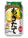 アサヒ もぎたて まるごと搾りレモン 350ml  24本(1ケース)