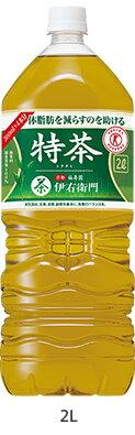 サントリー 緑茶 伊右衛門 特茶(特定保健用食品)2000ml ペットボトル6本入1ケース