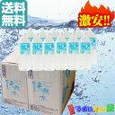 北アルプス天然水 2Lx12本(2ケース)飛騨高山【スーパー...