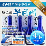 ����̵������Φ������W7�ϥ�٥롡�ٻ��Ѥο��ؿ���ѡ��Ͼ�������Blue Bottle��300mL��4�ܡ�������ࡡ���ຮ�¡�������