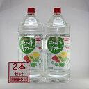 お買い得 梅酒・果実酒用 ヤングマン 35% ホワイトリカー 4L 2本 焼酎甲類 【同梱不可】