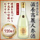 濃厚仕込み滋養高麗人参酒 720mLクリアボトル(人参は、入ってません)