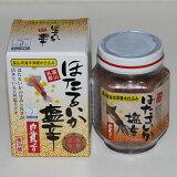 富山名産 ほたるいか塩辛 白貴づくり【瓶】 富山湾海洋深層水使用 【要冷蔵】