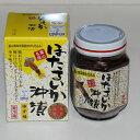 富山名産 ほたるいか沖漬 ゆず味【瓶】 富山湾海洋深層水使用 【要冷蔵】
