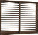 YKKAP窓サッシ 引き違い窓 フレミングJ[Low-E複層防犯ガラス] 2枚建[面格子付] 横格子[半外付]透明5mm+合わせ透明7mm:[幅1320mm×高1370mm]
