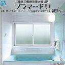 YKKAPプラマードU 引き違い窓[浴室仕様] ユニットバス納まり[複層ガラス] 不透明4mm+透明3mmガラス:[幅550〜1000mm×高300〜800mm]