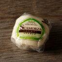 チーズ工房白糠酪恵舎のこだわりチーズ「スカモルツァ」(85g前後/セミハードタイプ)