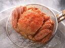 「蟹の匠」茹で上げ!毛がに2尾で1kg前後入(急速冷凍)