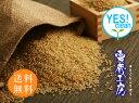 【送料無料】【減農薬】北海道美唄産「おぼろづき」玄米20kg入(10kg×2個)【雪蔵工房】(28年度産新米)