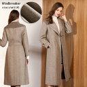 レディース(女性用)上着 コート ガール コートトレンチコート コーディガン ウール100%コートジ...