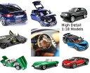【送料無料】ホビー 模型車 モデルカー モデルカータイプブガッティアウディレンジャーローバーハイディテールbburago 118 model cars etype jag bugatti audi bently ranger rover high detail