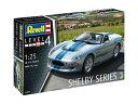 【送料無料】ホビー 模型車 モデルカー シリーズカーモデルキットshelby series i, revell car model kit 07039