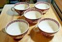 【送料無料】キッチン用品・食器・調理器具・陶器 バーノンキルンズアロハハワイアンフラワーズコーヒーカップセットのドン・ブランディング VERNON KILNS Aloha Hawaiian Flowers 4 Coffee Cups Set of 5 by Don Blanding