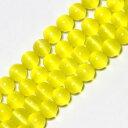 【送料無料】ビーズfuriosa round yellow crystal cat eye diy loose beads
