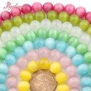 【送料無料】ラウンドボールビーズjbyzbsm 12mm smooth round ball cat eye stone beads