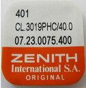 【送料無料】腕時計 ウォッチゼニスエルシリーズzenith el primero 3019, 400 serie part 401 winding stem