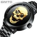 【送料無料】腕時計 ウォッチユニークデザインスカルブランドスポーツミリwatch gimto male unique design skull watches men luxury brand sports quartz mili