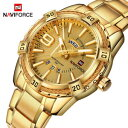 【送料無料】腕時計 ウォッチブランドナビステンレススチールクリスマスluxury brand naviforce mens gold watches stainless steel x..
