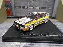 【送料無料】模型車 モデルカー スポーツカーアウディクワトロモンテカルロラリー#audi quattro monte carlo rally gr b 1984 7 blomqvist conversion hb trofeu 143