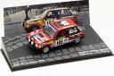 模型車 モデルカー スポーツカー#ラリーモンテカルロフランソワデルクールtalbot samba lakes 165 rallye montecarlo 1984 delecour, pauwels 143 altaya
