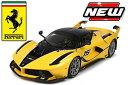 【送料無料】模型車 モデルカー スポーツカーフェラーリ#イエローモデルferrari fxxk 15 yellow 118 model bburago