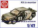 【送料無料】模型車 モデルカー スポーツカーミニレースキットルノーターボアランスケールmini racing kitrenault 21 t...